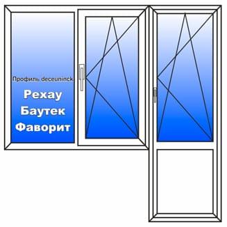 Пластиковое окно 2100x2150 мм